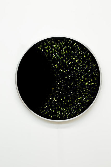 Iván Navarro, 'Eclipse', 2020, Mixed Media, LED, timer, paint, one-way mirror, regular mirror and electric energy, AMS/XS
