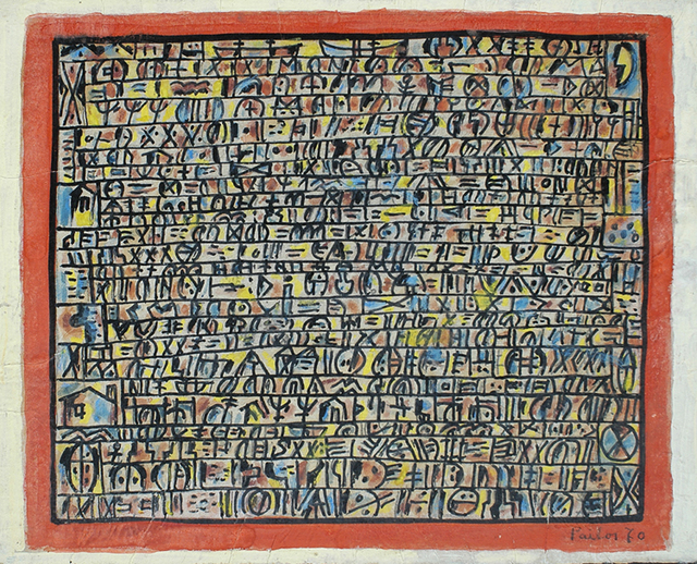 , 'Escritura,' 1970, Cecilia de Torres, Ltd.