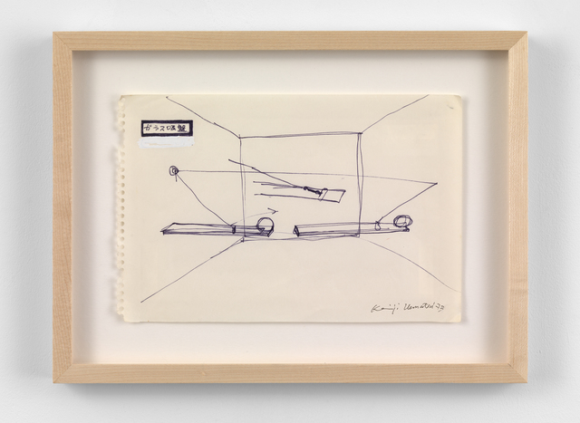 , 'Project drawing,' 1973, Simon Lee Gallery