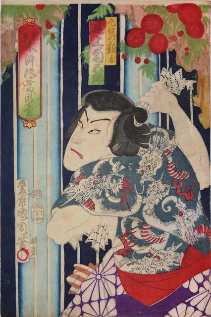 , 'Kabuki Actor Onoue Kikugoro as Kyumon no Ryukichi,' 1875, Ronin Gallery