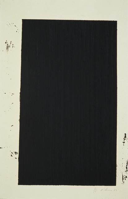 , 'Robeson,' 1985, Nasher Sculpture Center