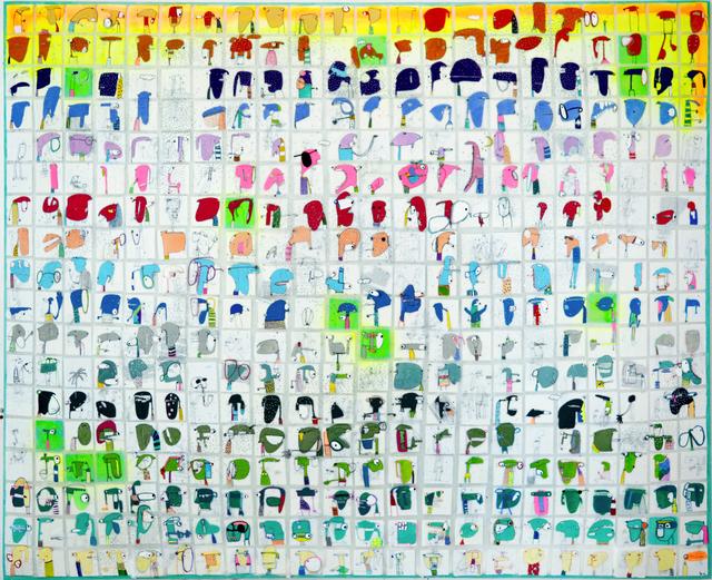 , '396 Vidas,' 2016, Allouche Gallery
