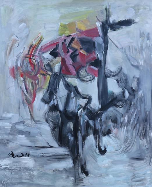 , 'Forgetful,' 2018, Blue Hill Fine Arts