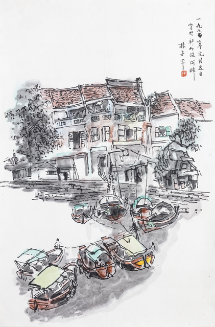 Lim Tze Peng, 'Bumboats and Shophouses', 1970-1980s, Ode to Art