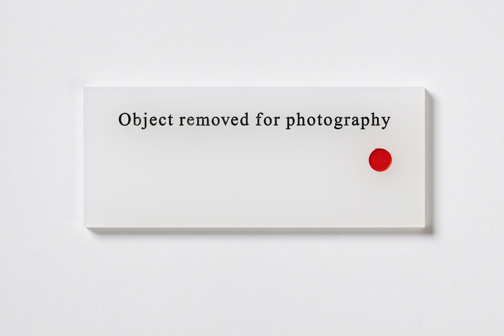 Object removed for photography