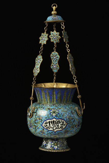 Unknown Artist, 'Mosque lamp', 19th Century, Liang Yi Museum