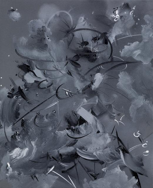 , 'Figment 1c,' 2015, Hakgojae Gallery