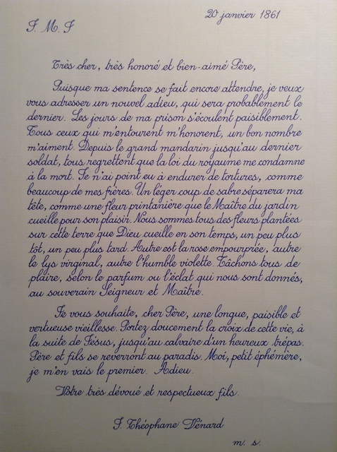 , 'Last letter of Saint Théophane Vénard to his father before he was decapitated copied by Phung Vo,' 2009, Annka Kultys Gallery
