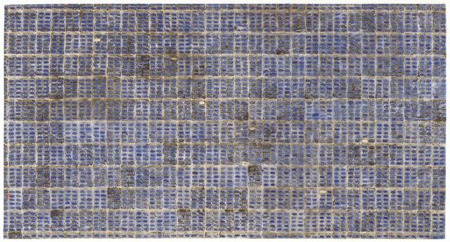, 'Medi-chip 2 空芯片2,' 2016, Galerie Ora-Ora