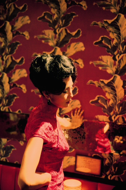 ", 'Film Still from ""In the Mood for Love"",' 2000, The Metropolitan Museum of Art"