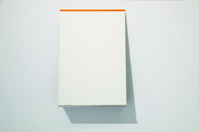 , 'An meine Grüne Seite 07-29,' 2007, Dep Art