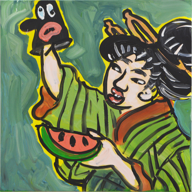 , 'Geisha with Black Stereotype Hand Puppet,' 2018, Ethan Cohen New York
