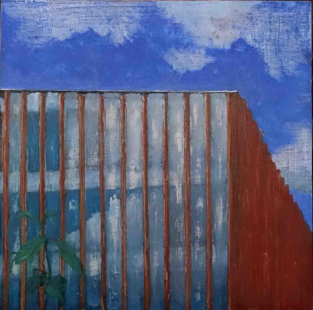 , 'Aubervilliers Periphérique,' 2017, Galerie Pixi - Marie Victoire Poliakoff