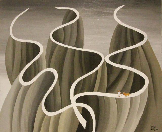 Kangja JUNG, 'Limited Road', 1998, Arario Gallery
