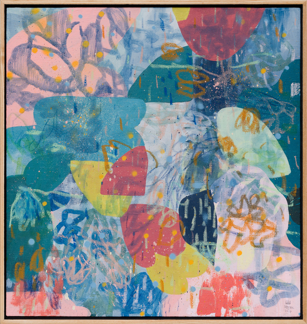 , 'Plausible,' 2018, David Krut Projects