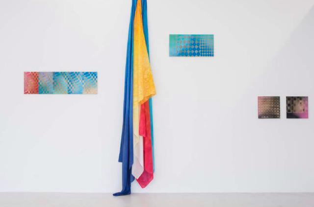 , 'Baquara,' 2017, LOCUS