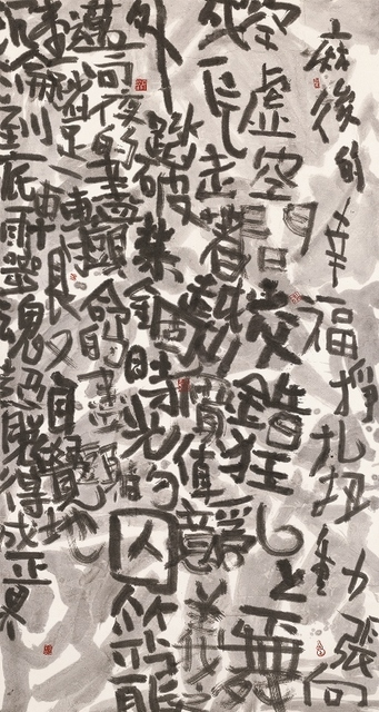 , 'Wet script, Post Marijuana   麻後濕字   ,' 2014, Galerie du Monde