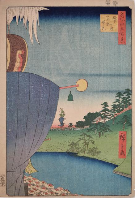 , 'Sanno Festival at Kojimachi I-chome,' 1856, Ronin Gallery