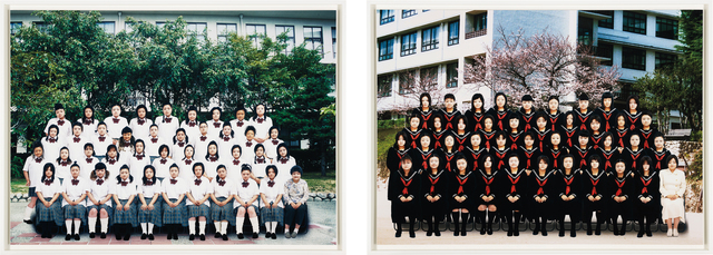 Tomoko Sawada, 'School Days', 2004, Phillips