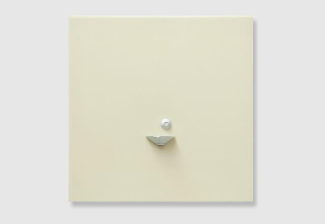 , 'Combine,' 2014, Aye Gallery