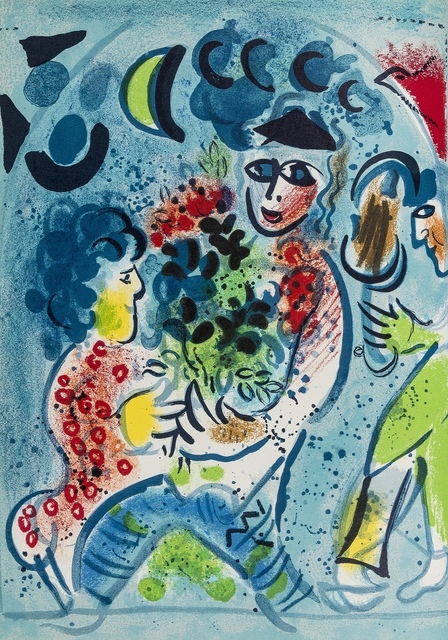 Marc Chagall, 'Chagall Lithographe III', 1969, Books and Portfolios, The volume, Forum Auctions