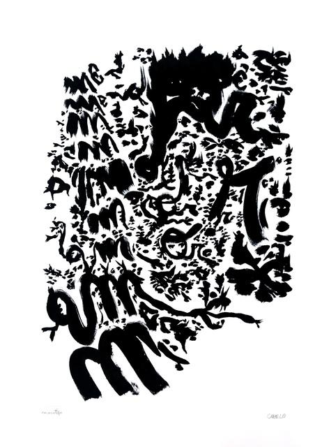 , 'Without title 7,' 2015, Polígrafa Obra Gráfica