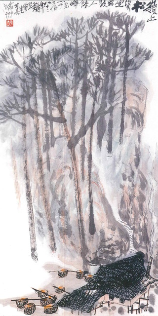 , 'Pine Trees and Hut 松樹人家,' 1982, Alisan Fine Arts