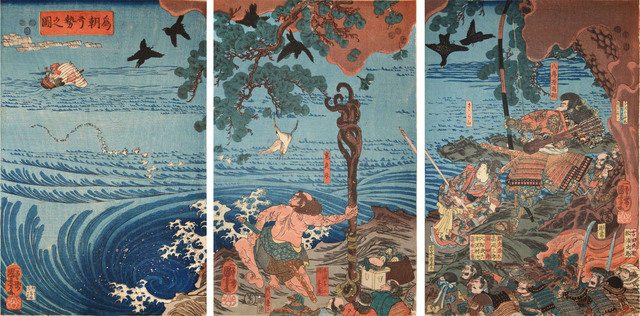 , 'Minamoto no Tametomo,' ca. 1850, Ronin Gallery