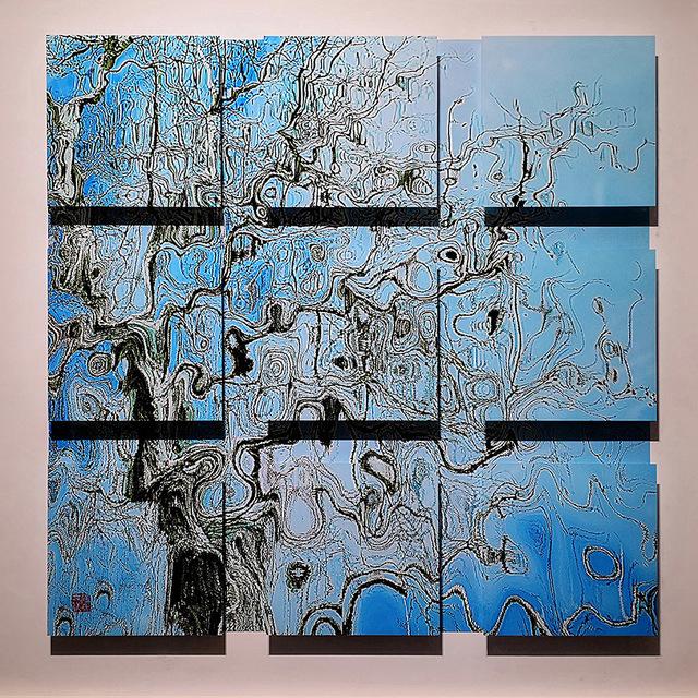 , 'Tree in Autumn,' 2018, BOCCARA ART