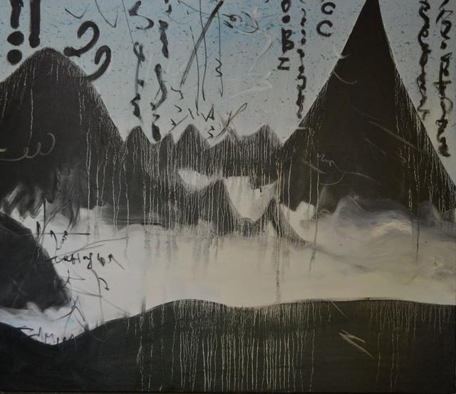 , 'Always Be There,' 2014, Soka Art