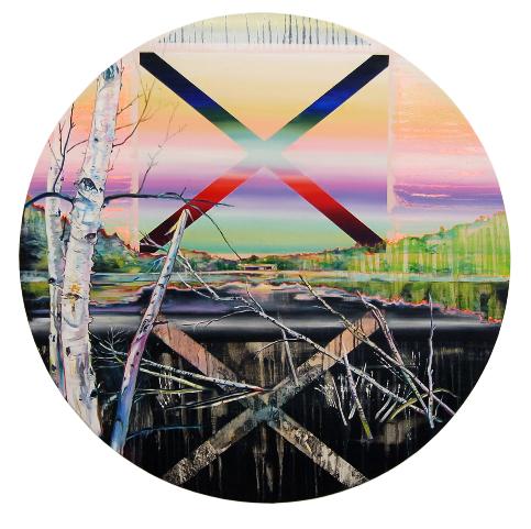 , 'Mirror,' 2011, Alfa Gallery