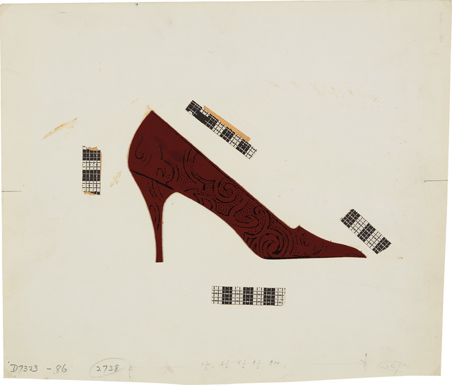 Andy Warhol, 'Shoe (collage)', 1955, Phillips