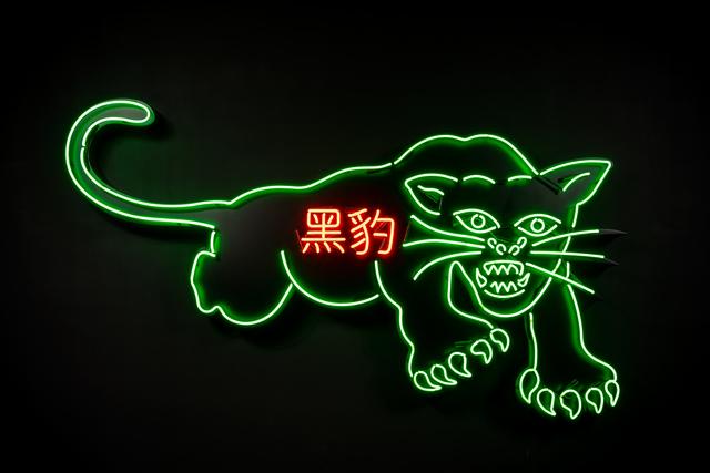 , 'Black Panther (Green Neon),' 2018, Ben Brown Fine Arts