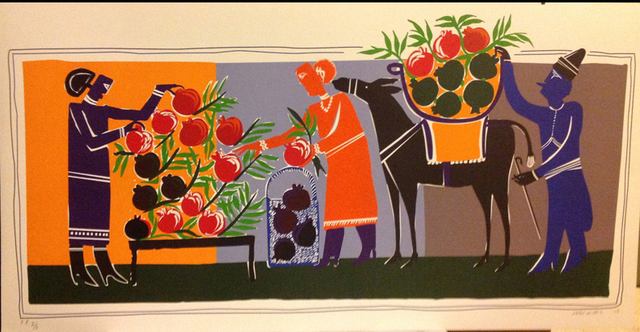 , 'Crop ,' 2003, al markhiya gallery