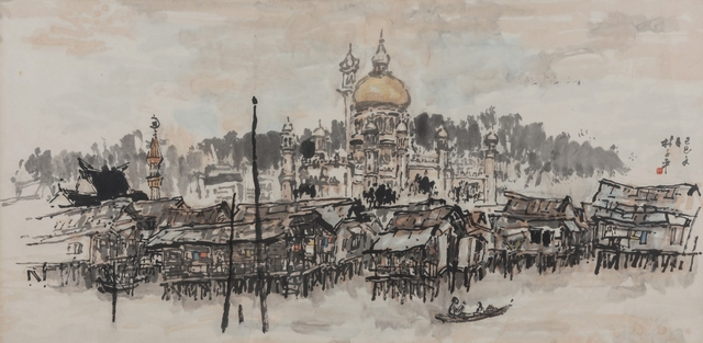 , 'Brunei Town,' , Artcommune Gallery
