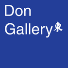 Don Gallery