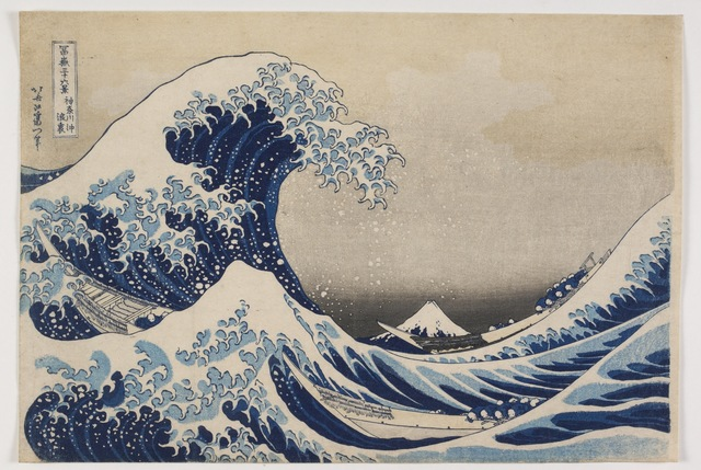 Katsushika Hokusai, 'The Great Wave Or 'Under the Wave, off Kanagawa' (Kanagawa oki nami-ura),' About AD 1829-33, British Museum