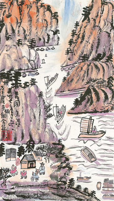 Fang Zhaoling 方召麐, 'Three Gorges, Collaborative work by Fang Zhaoling and Mai Jinyao', 1997, Drawing, Collage or other Work on Paper, Chinese ink & colour on rice paper, Alisan Fine Arts