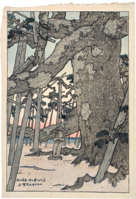 Itō Shinsui, 'Eight Views of Omi: Pines at Karasaki', 1918, Scholten Japanese Art