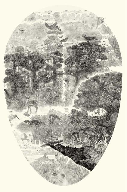 , 'Sunrises Again-Illusional Planet·08B1,' 2008, Asia Art Center