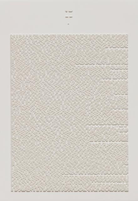 , 'Madame Bovary Gustave Flaubert) Pp. 335 - 361,' 2017, Gallery Baton