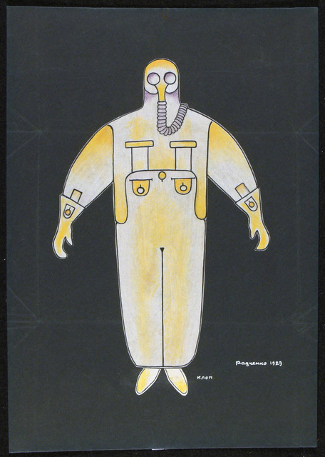 , 'Costume Design for Bedbug,' 1913, Victoria and Albert Museum (V&A)