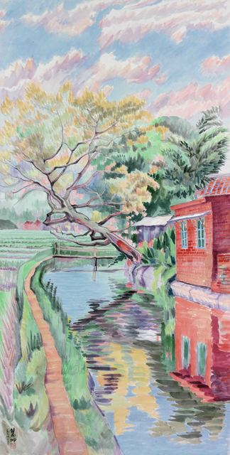 , 'Liu-Chang Li Countryside,' 1964, Liang Gallery