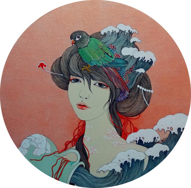 , '水瓶座,' 2015, Hwas Gallery