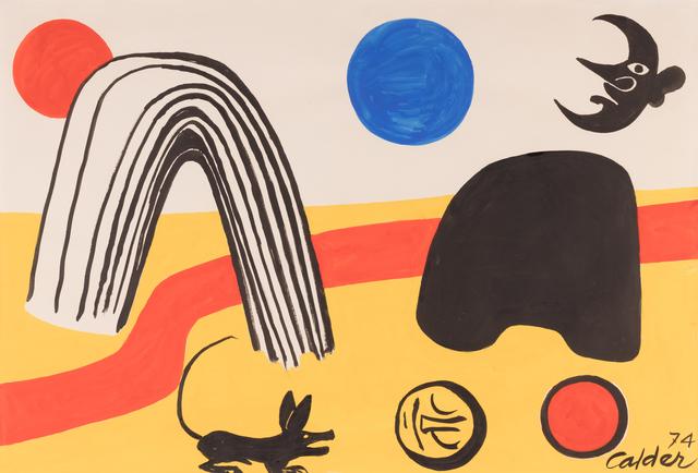 , 'Kwai,' 1974, Omer Tiroche Gallery