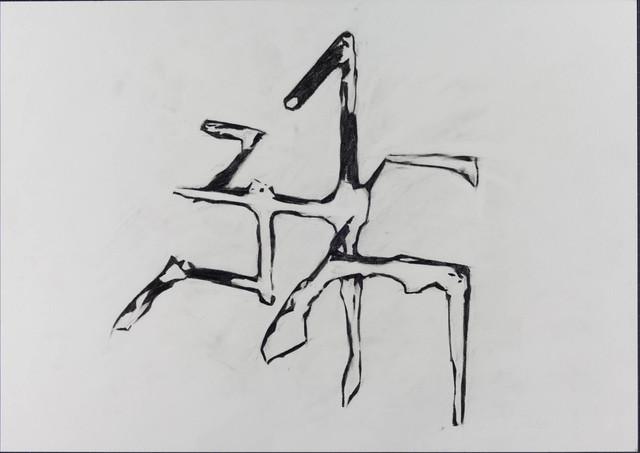 , 'Study for a Memorial,' 2009, Loock Galerie