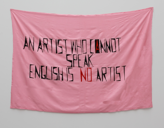 , 'AN ARTIST WHO CANNOT SPEAK ENGLISH IS NO ARTIST,' 1992, espaivisor - Galería Visor