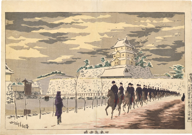 , 'Fine Weather after Snowfall at the Old Inner Keep of Edo Castle ,' ca. ca. 1879-80, Scholten Japanese Art