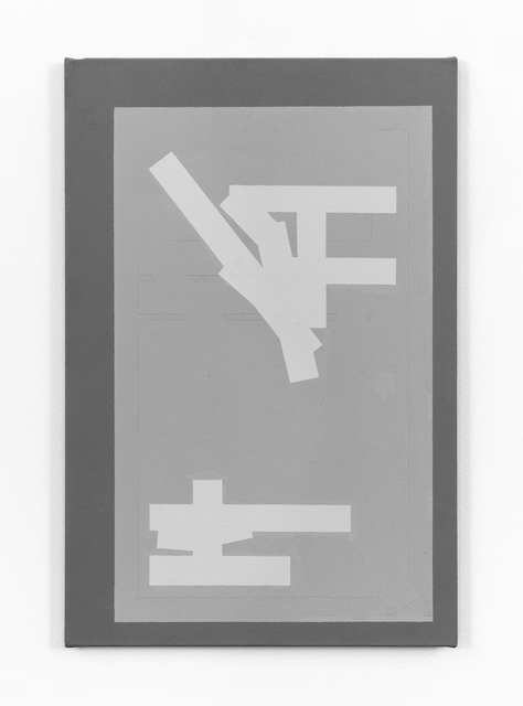 , '2Blocks,' 2018, UNION Gallery