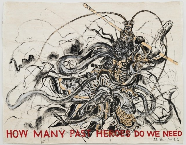 , 'How Many Past Heros Do We Need,' 2016, ShanghART